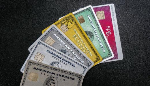 【2021年】ディズニーチケット購入にはクレジットカード必須!おすすめ紹介
