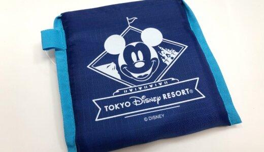 見つけたら即買い!ディズニーのワンコインエコバッグ
