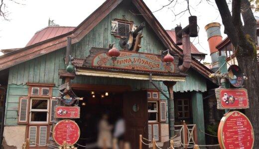 【TDL】予約なしで入れる東京ディズニーランドおすすめレストランBest5