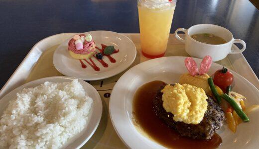 【TDS】食事でイースターを楽しむ!ホライズンベイ・レストランスペシャルセット紹介