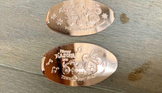【TDS】うさピヨが可愛いディズニー・イースター スーベニアメダル