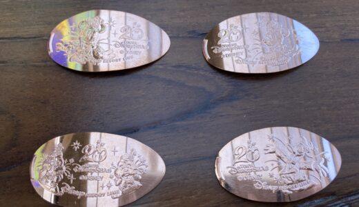 ディズニーリゾートラインでGETできるTDS20周年スーベニアメダル4種紹介