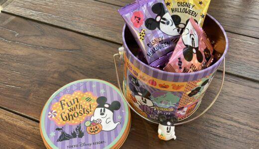 ミッキーおばけ缶が可愛すぎて買った「ディズニー・ハロウィーン2021」チョコレート